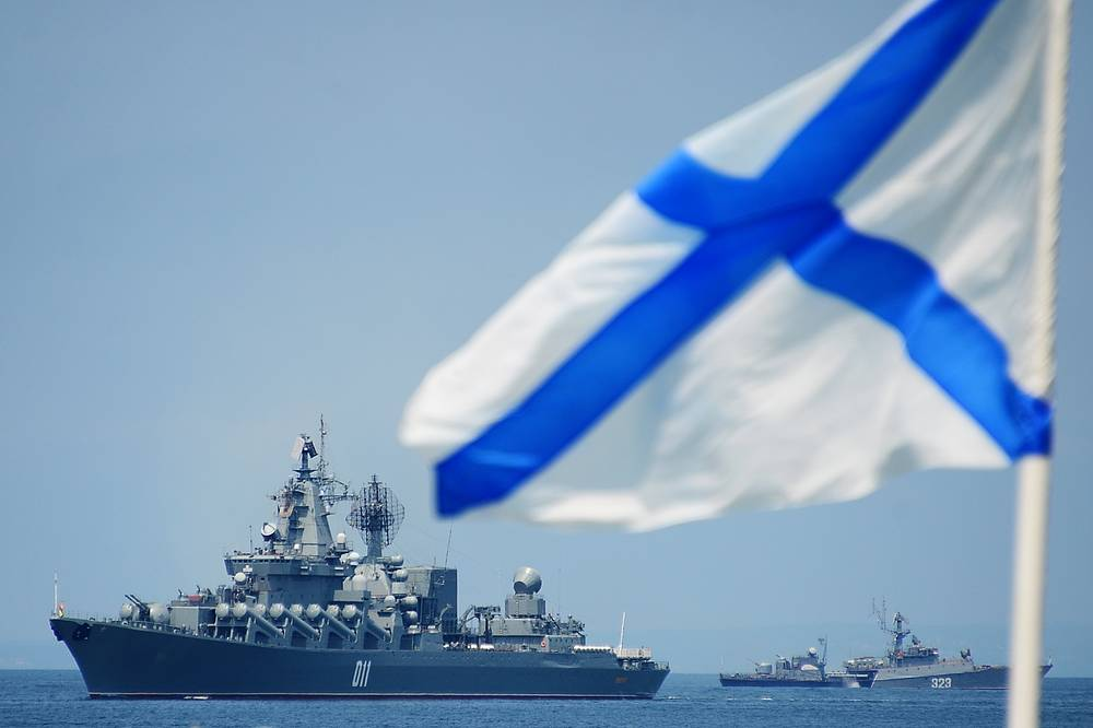 The flagship of Russia's Pacific Fleet, the Varyag missile cruiser at the parade marking Russian Navy Day in Vladivostok