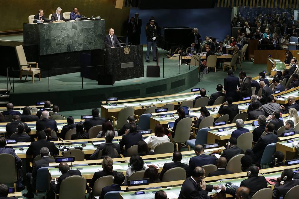 Russian President President Vladimir Putin at UN headquarters