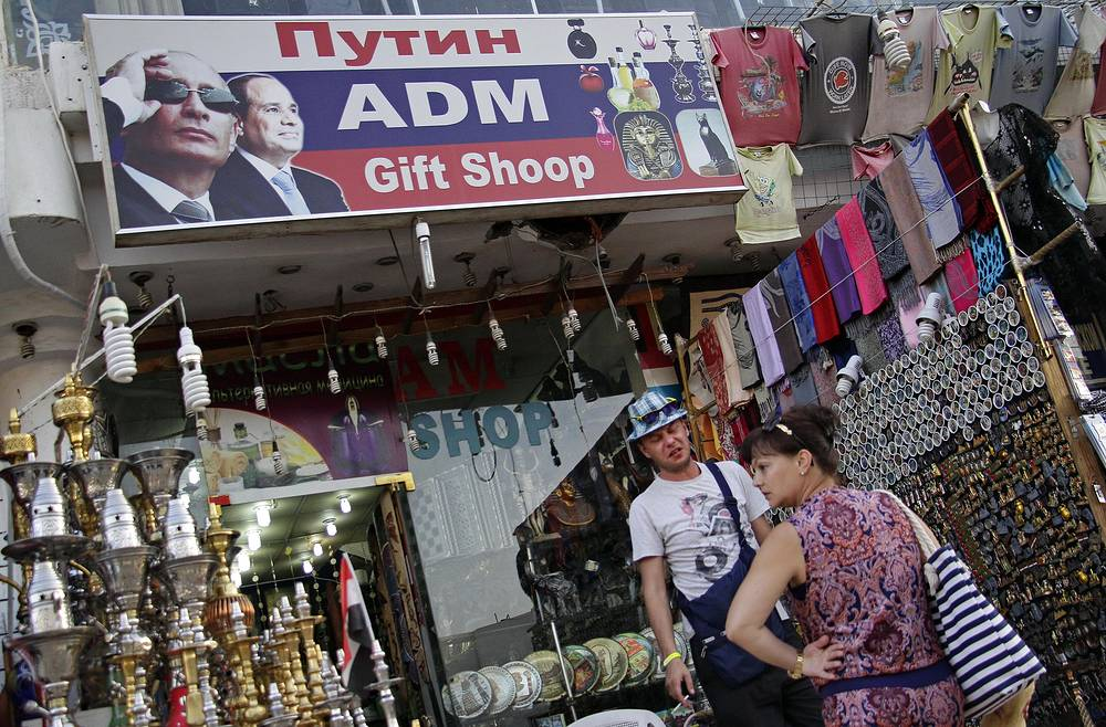 Russian tourists shoping in the Old Market in the Red Sea resort town of Sharm el-Sheikh, Egypt