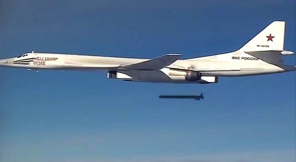 Russia's Tu-160 strategic bomber