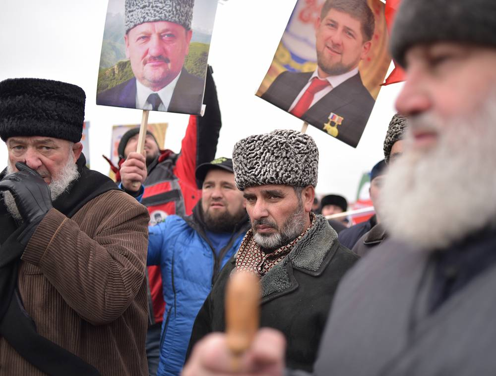 Rally in support of Ramzan Kadyrov, head of the Chechen Republic in Grozny