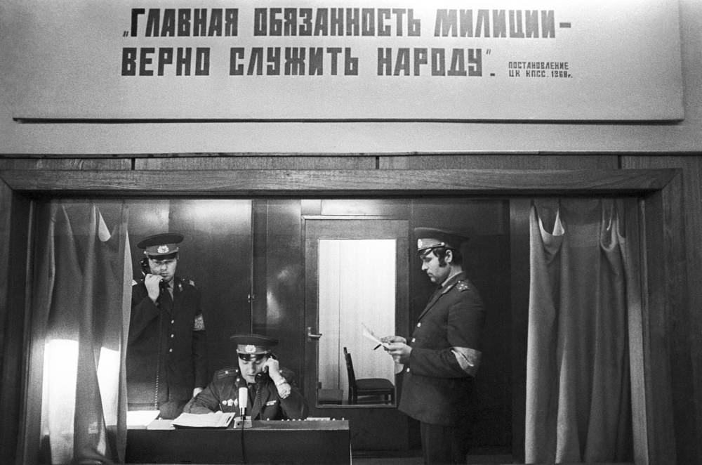 The duty of the police department of the Petrograd district executive committee, 1980