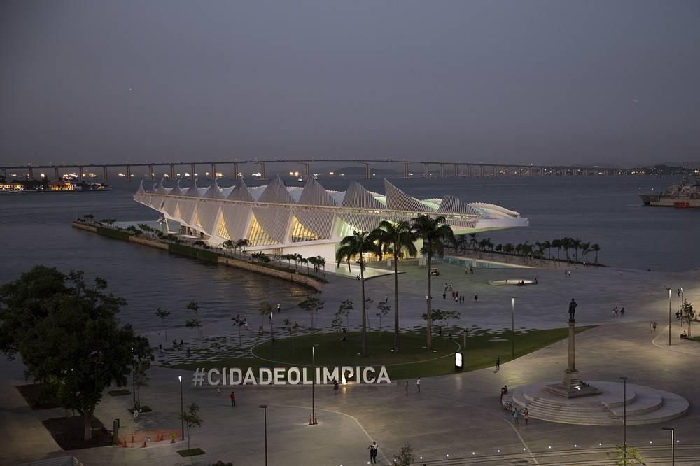 Renovated Praca Maua in the port area of Rio de Janeiro