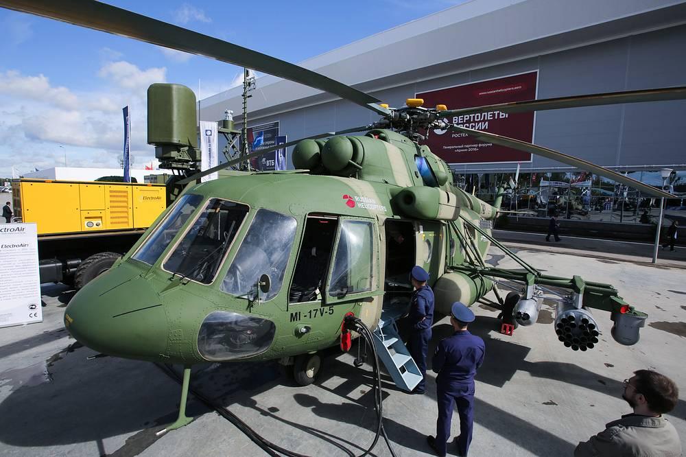 Mi-17V5 helicopter