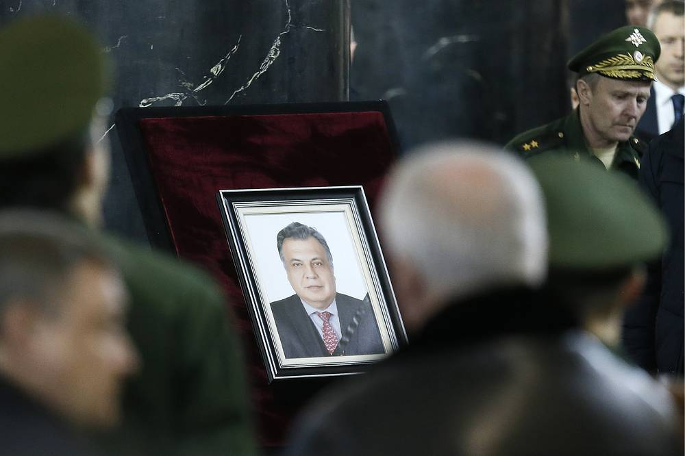 A funeral ceremony for Russian Ambassador to Turkey Andrei Karlov