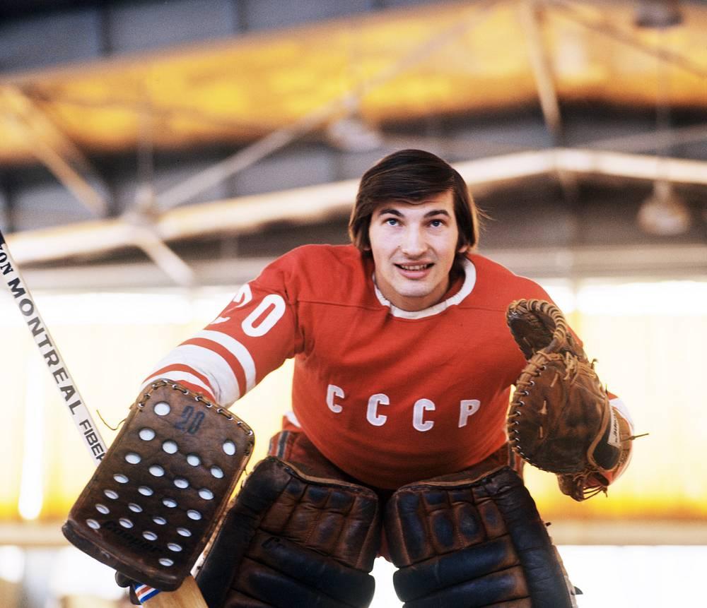Soviet ice hockey goaltender Vladislav Tretyak, 1976