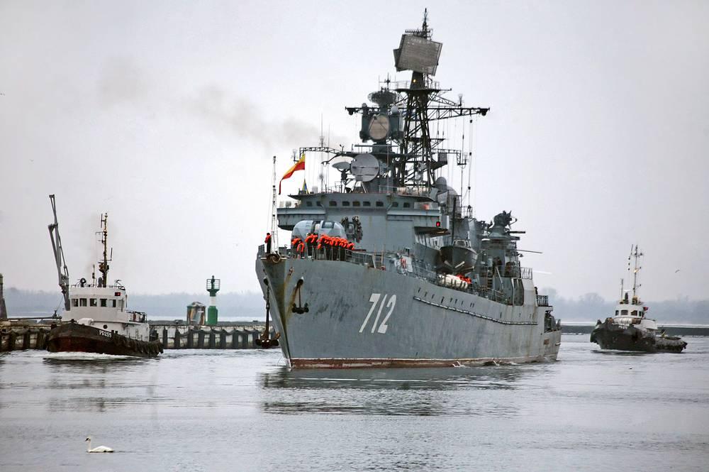 Russian missile frigate Neustrashimy