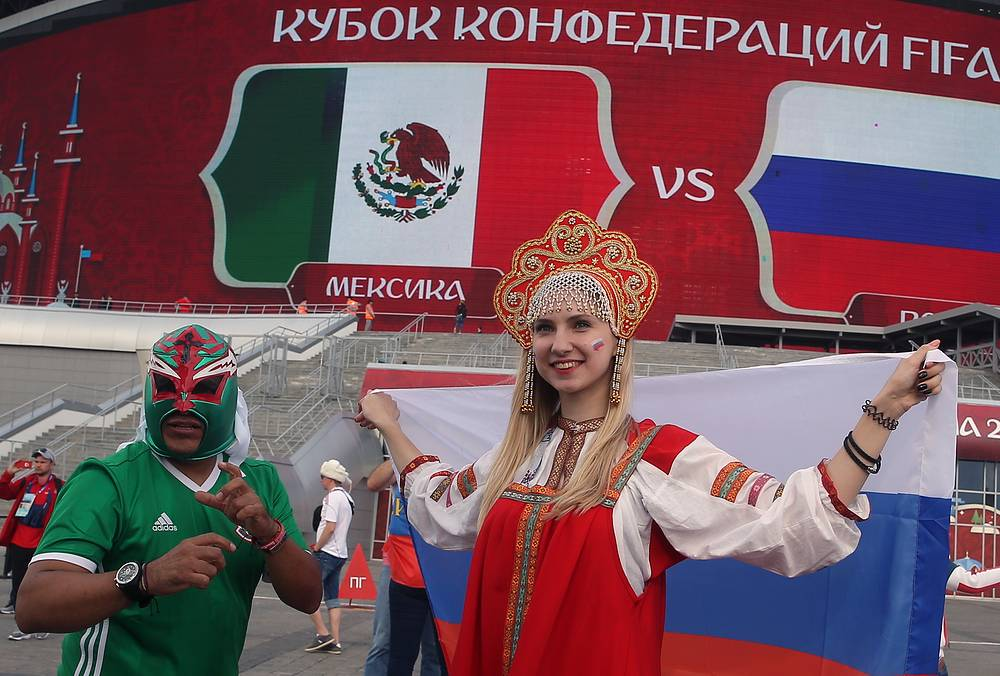 Supporters of Mexico and supporters of Russia at Kazan Arena Stadium