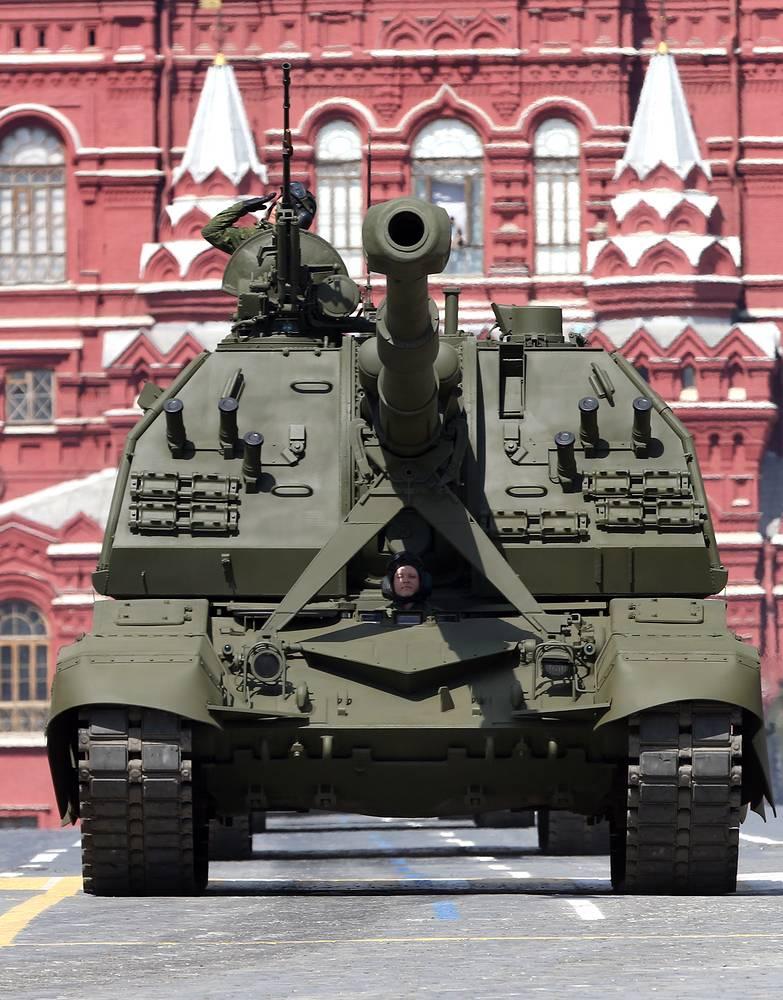 Koalitsiya-SV self-propelled tracked howitzer