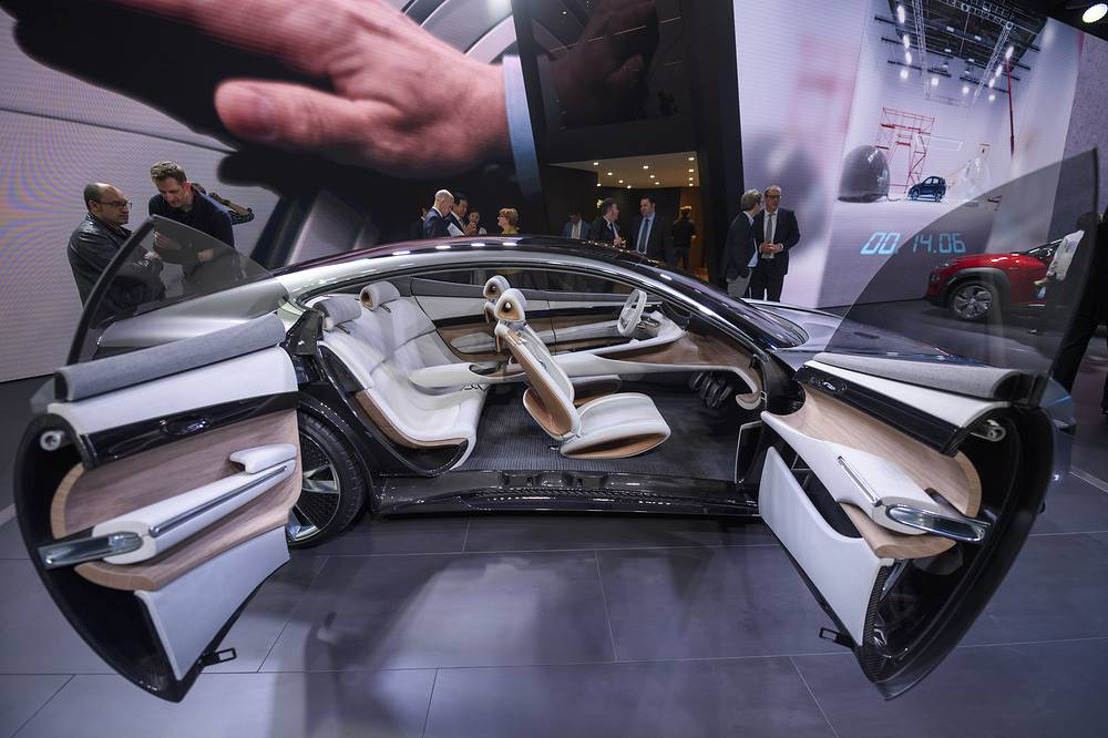 Hyundai Auto Vision concept car