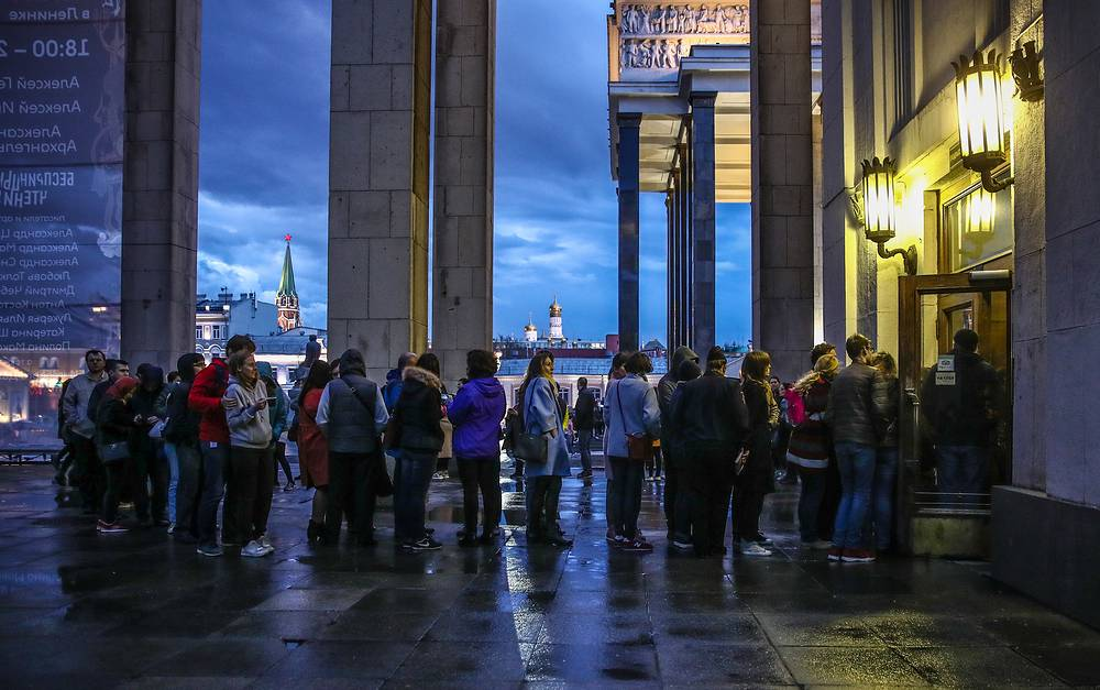 People queue outside the Russian State Library during the 2018 Library Night event, Moscow, April 21