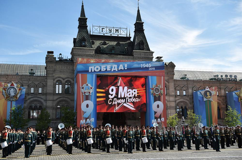 Victory Day military parade in Moscow