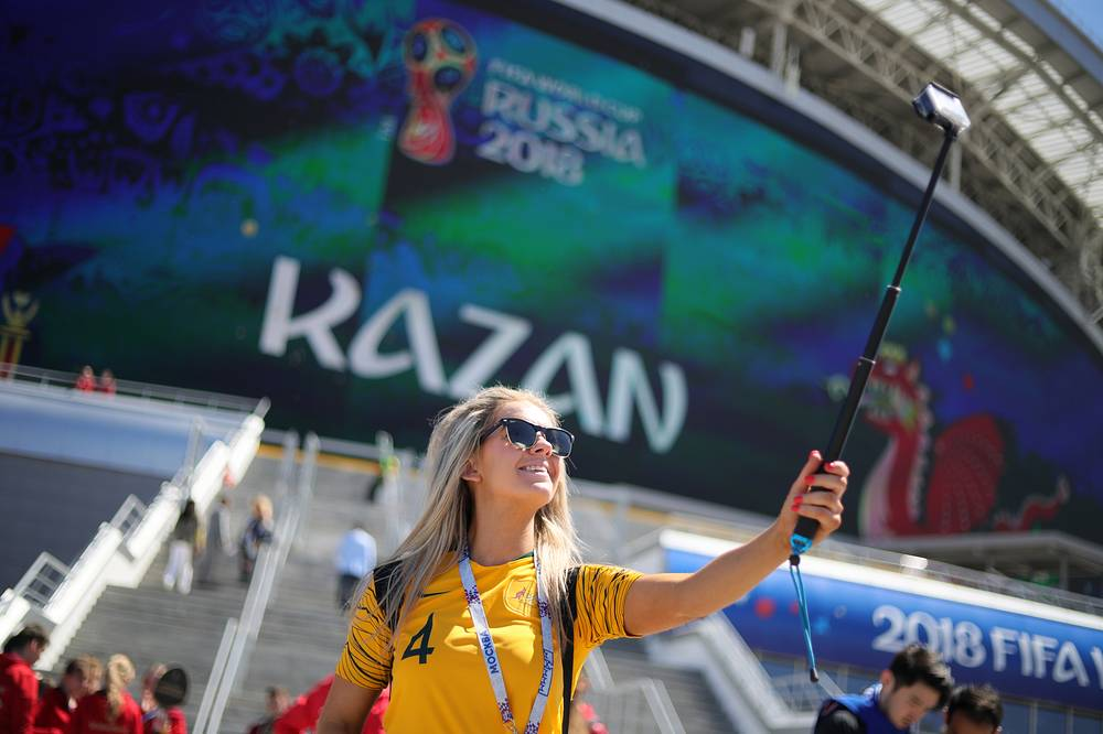 An Australian football fan outside Kazan Arena Stadium