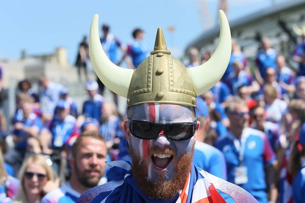 Icelandic football fans seen in Moscow's Zaryadye Park