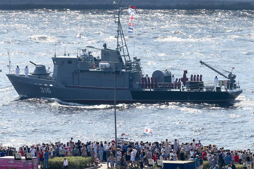 RT-57 minesweeper