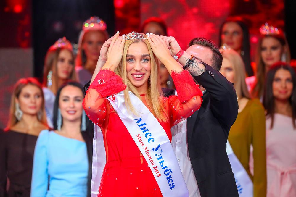 Victoria Ivankova became the winner of the title Miss Smile