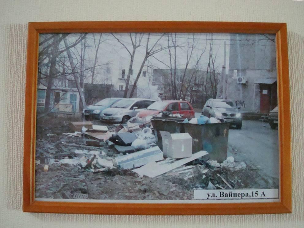 Фото на стене в здании Администрации городского округа Первоуральск