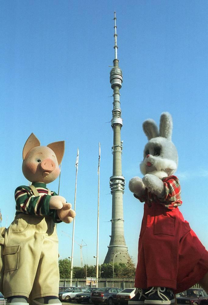 Куклы Хрюша и Степашка, 2001