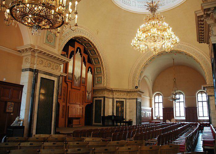 Зал камерной и органной музыки на Алом поле