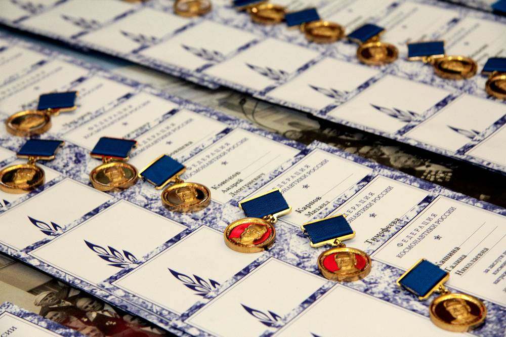 Почетные медали им. Академика Семихатова