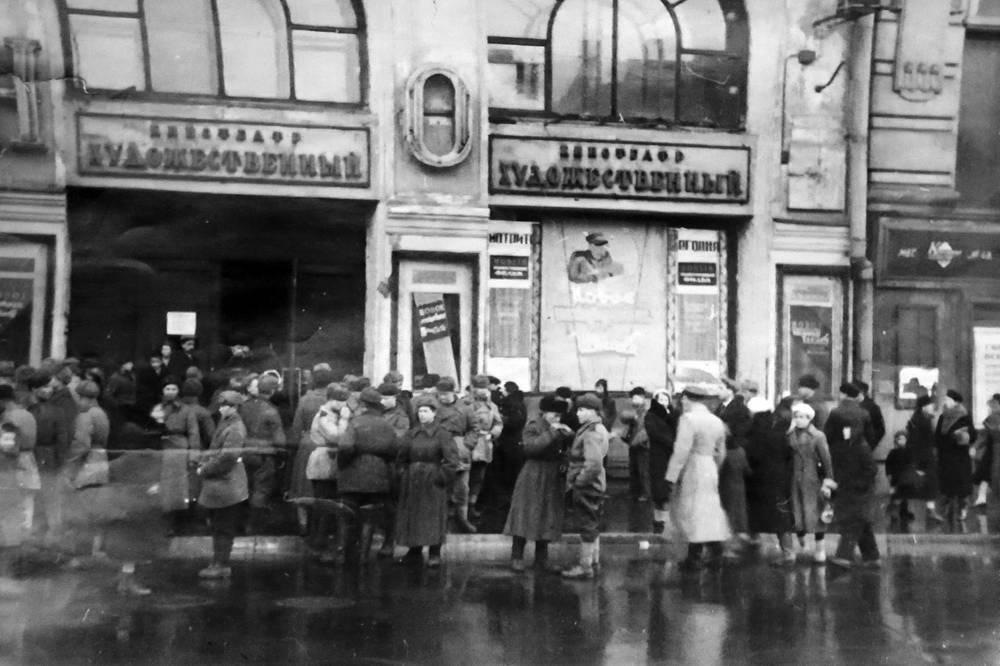 """Очередь у кинотеатра """"Художественный"""". 1943 г."""