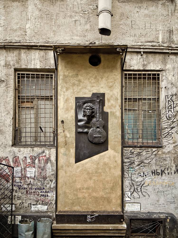 Санкт-Петербург, улица Блохина, дом 15, мемориал Витору Цою.