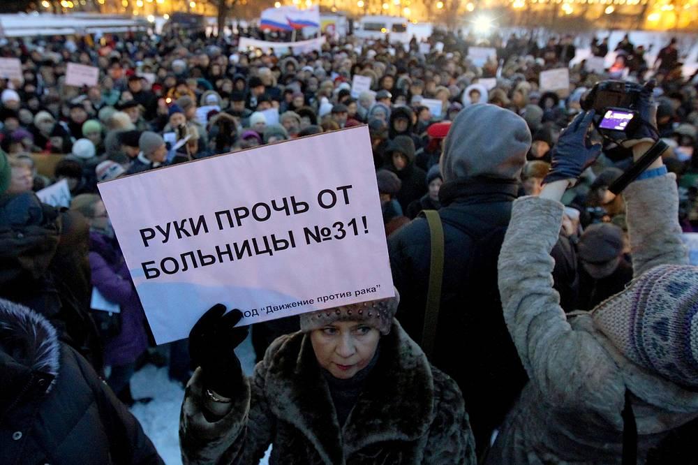 Жители Петербурга собрались на Марсовом поле, протестуя против возможного переезда  31-й клинической больницы.