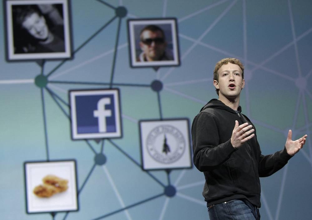 На сайте зафиксировано 125 миллиардов «дружеских связей»