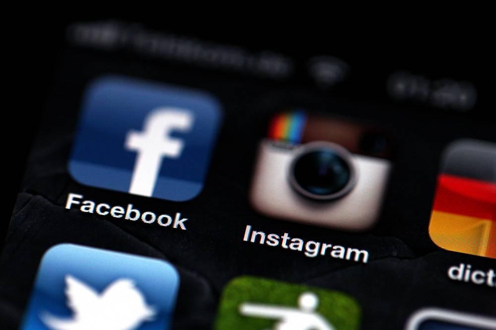 9 апреля 2012 года компания объявила о приобретении фотосервиса Instagram за 1 млрд долларов