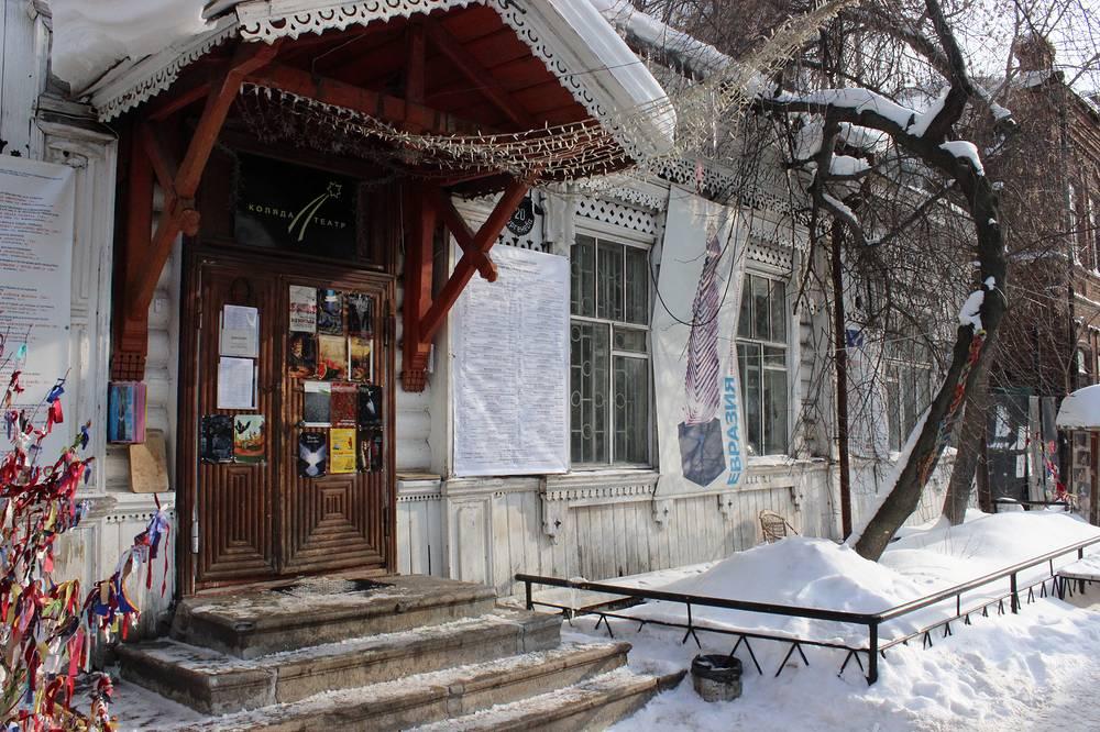 "Нынешнее здание ""Коляда-театра"""