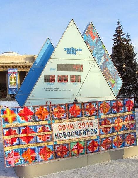 Лоскутное одеяло и олимпийские часы на площади Ленина в Новосибирске