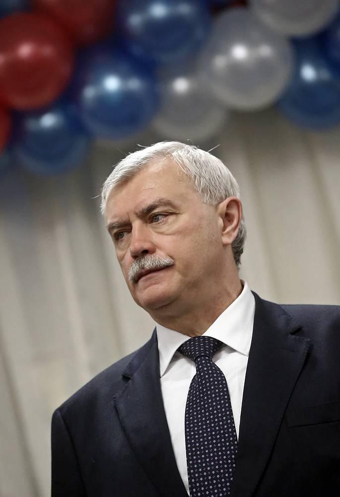 Г.Полтавченко, 2014 г.