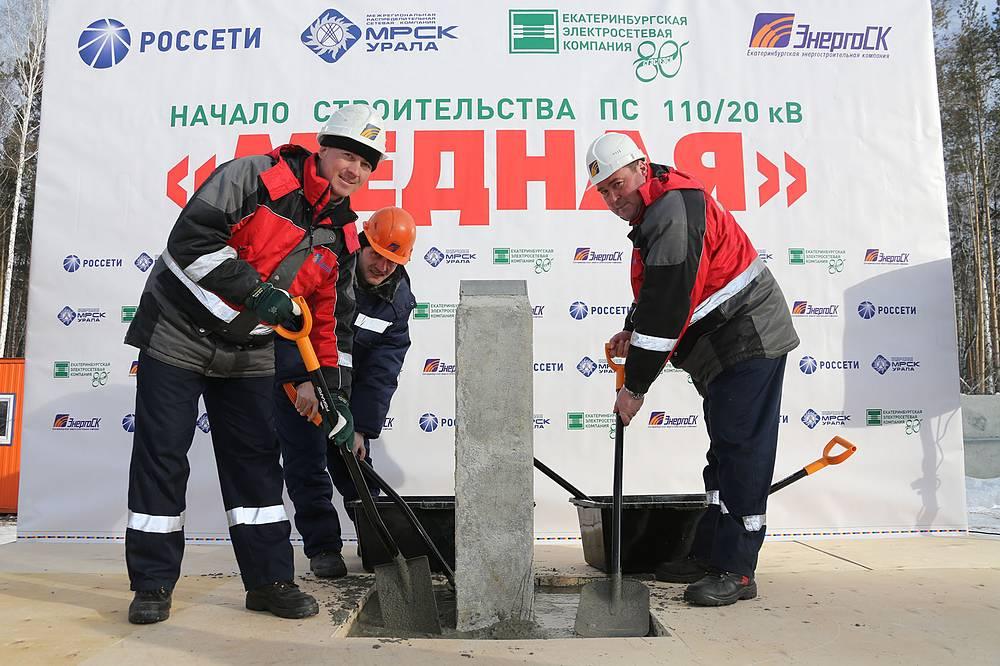 """На церемонии закладки первого камня в строительство подстанции """"Медная"""""""