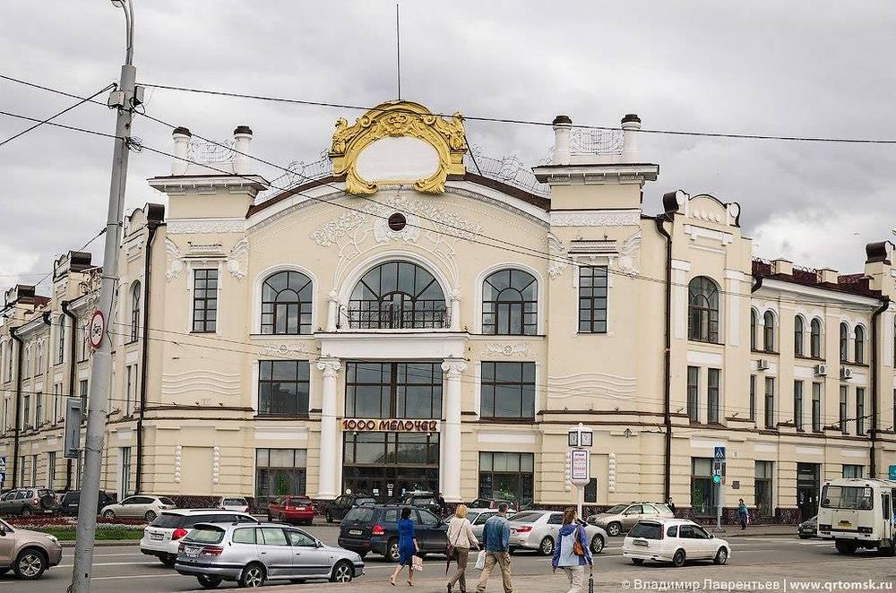 Пассаж купца Второва в Томске
