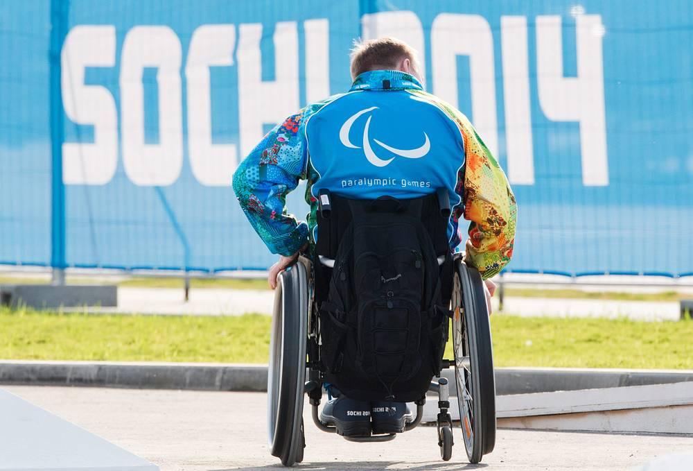 Волонтер в Олимпийском парке