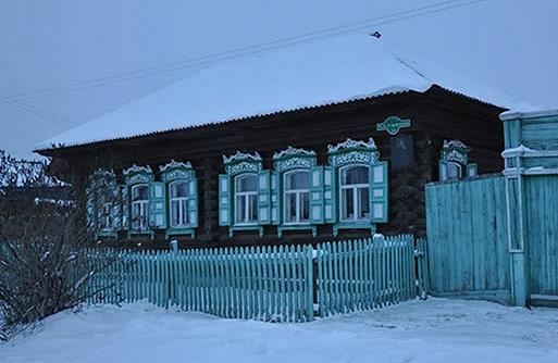 Дом семьи Ульяновых в Таре