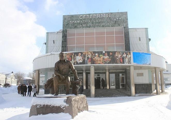 Северный драматический театр имени М.Ульянова в Таре