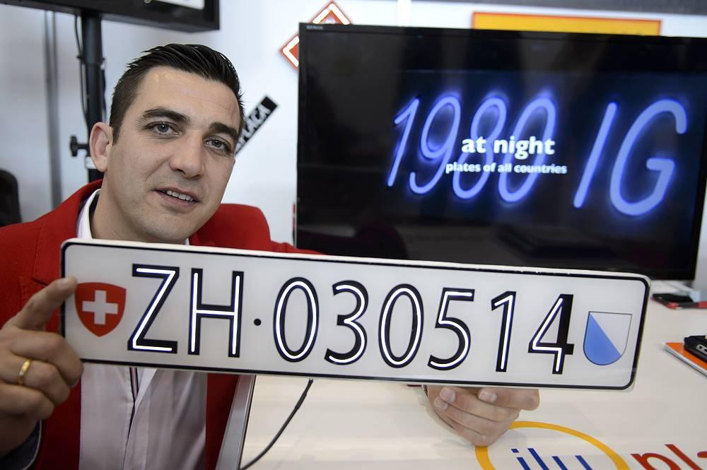Номерной знак со светодиодной подсветкой, изобретение Мануэля Давида Ламы Гомеса (Испания)