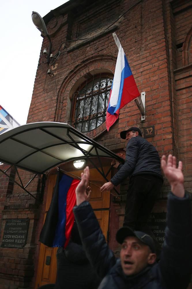 Российские флаги на здании областного управления СБУ в городе