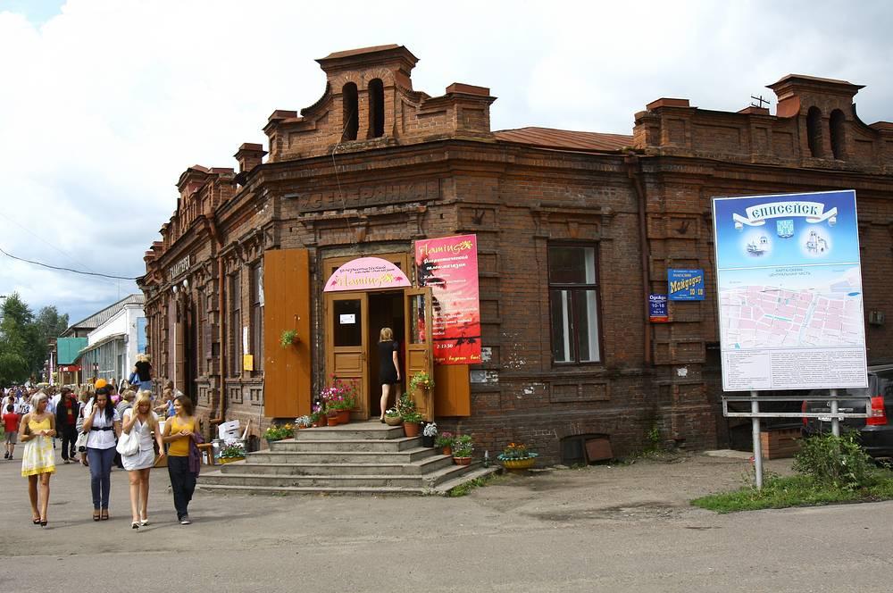 Исторический центр Енисейска (Красноярский край) предложен в список в 2000 году