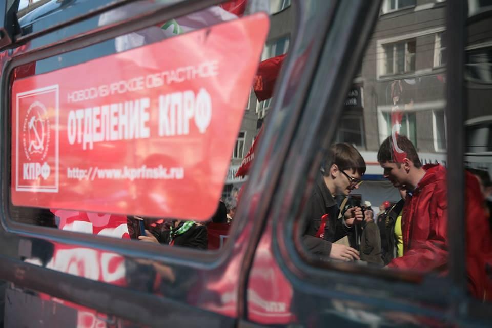 Первомайское шествие в Новосибирске