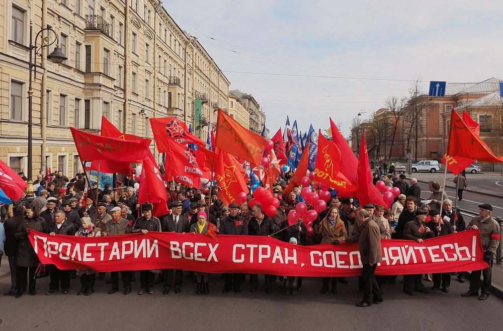 Колонна КПРФ во время первомайской демонстрации на Невском проспекте