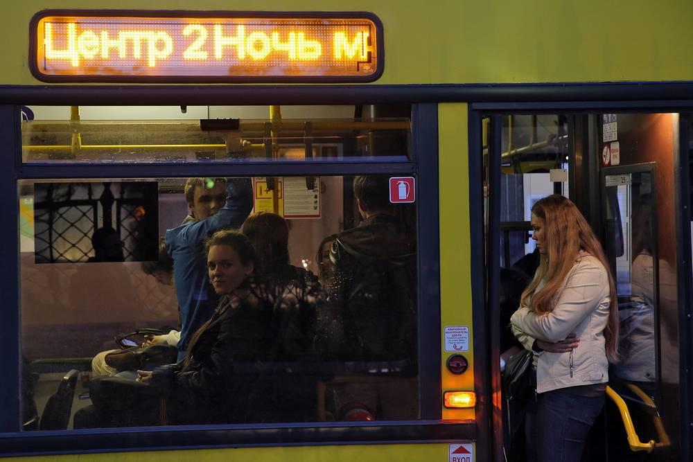 """Автобус для участников акции """"Ночь в музее"""""""