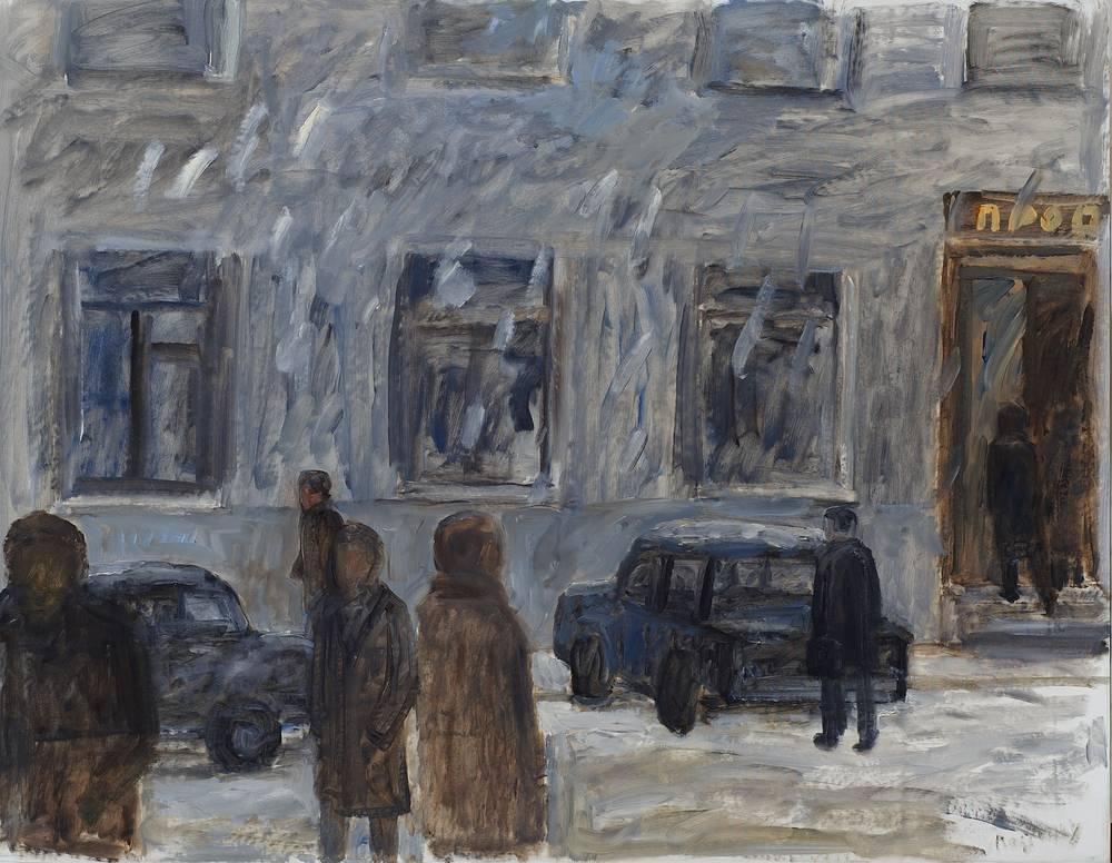 Улица. Продуктовый магазин. 1998. Холст, масло, 92 х 116 см