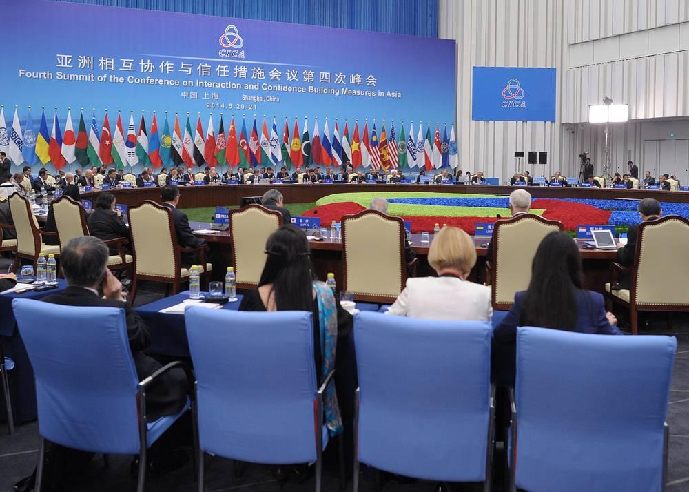 Первое пленарное заседание Совещания по взаимодействию и мерам доверия в Азии, 21 мая