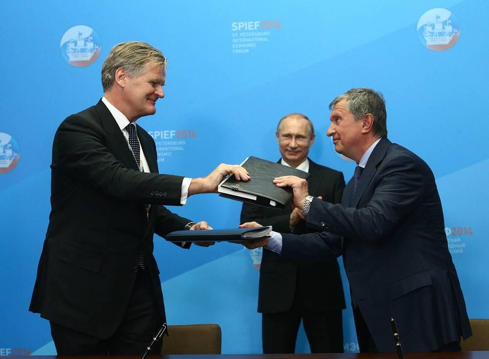 Президент РФ В.Путин принял участие в церемонии подписания ряда соглашений
