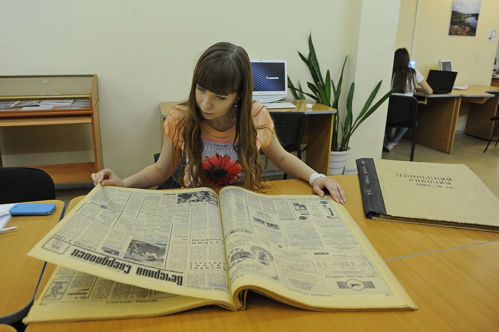 В Свердловской областной универсальной научной библиотеке имени В.Г. Белинского