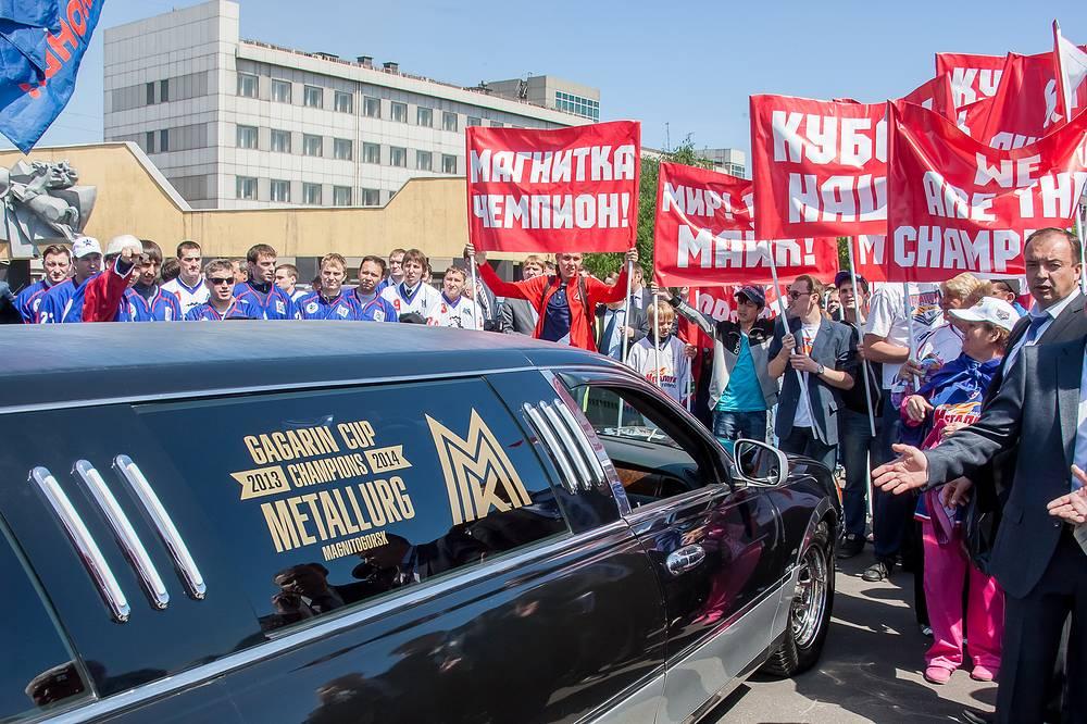"""Болельщики встречают хоккеистов """"Металлурга"""""""