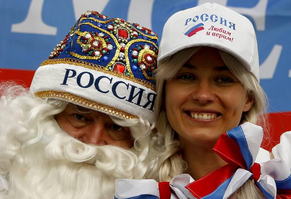 Не помогла сборной России поддержка Деда Мороза