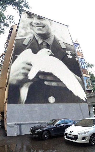 """Стенограффия-2014"". Эскиз. Екатеринбург. Улица Хохрякова"